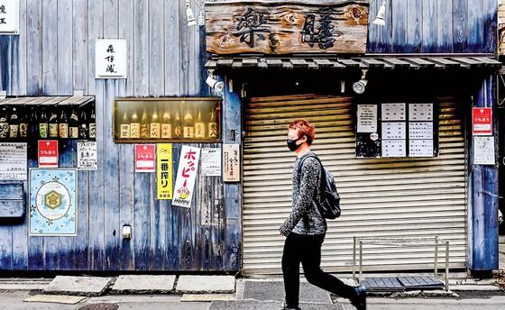 Nhật Bản - Điều tồi tệ vẫn còn phía trước ảnh 1