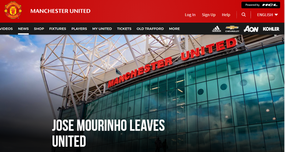 Man United sa thải Jose Mourinho ảnh 1
