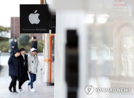 Apple tại Hàn Quốc bắt đầu giải quyết bê bối  ảnh 1