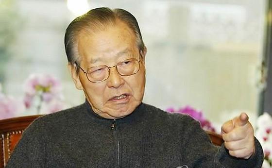 Cựu Thủ tướng Hàn Quốc Kim Jong-pil qua đời ảnh 1