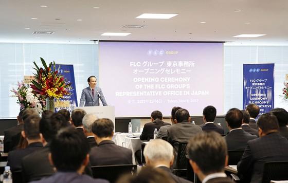 FLC mở văn phòng đại diện tại Nhật Bản ảnh 1