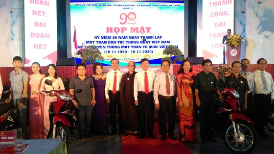 Nhiều hoạt động kỷ niệm 90 năm Ngày truyền thống MTTQ Việt Nam ảnh 2