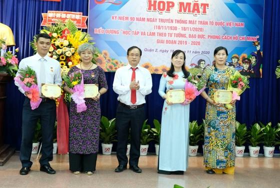 TPHCM: Nhiều quận, huyện kỷ niệm 90 năm Ngày truyền thống MTTQ Việt Nam ảnh 2