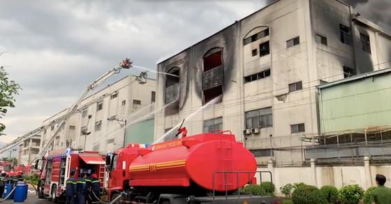 Thông tin mới nhất về vụ cháy ở KCN Việt Hương ảnh 1