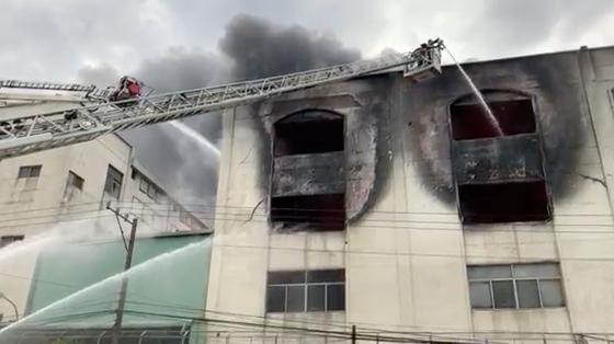 Thông tin mới nhất về vụ cháy ở KCN Việt Hương ảnh 3