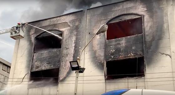 Thông tin mới nhất về vụ cháy ở KCN Việt Hương ảnh 2