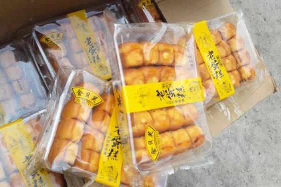 Phát hiện gần 1 tấn bánh bông lan nhập lậu  trong xe tải ở TPHCM ảnh 5