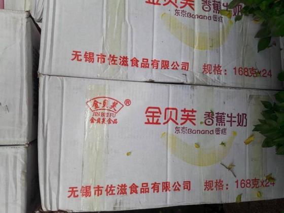 Phát hiện gần 1 tấn bánh bông lan nhập lậu  trong xe tải ở TPHCM ảnh 8