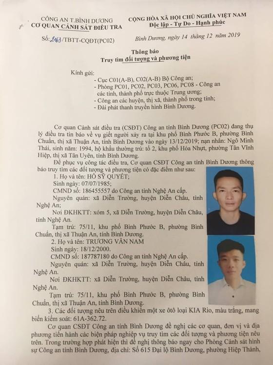 Truy tìm 2 đối tượng liên quan đến vụ hỗn chiến khiến 2 thanh niên thương vong ảnh 1