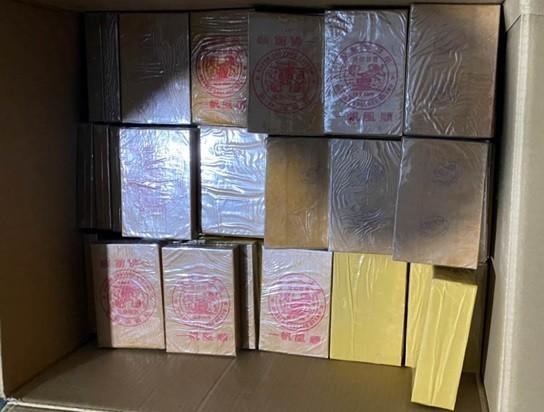 Triệt phá 3 đường dây ma tuý từ Campuchia về TPHCM, thu giữ hơn 200kg ma túy các loại ảnh 2