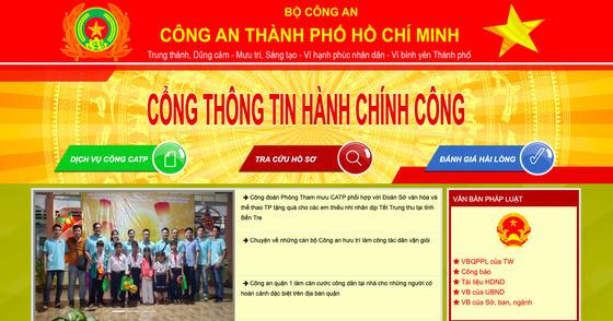 Ra mắt Cổng thông tin dịch vụ hành chính công Công an TPHCM ảnh 1