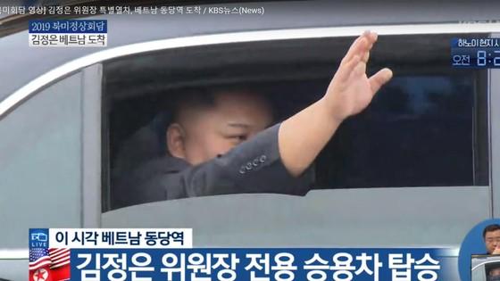 Ông Kim Jong-un đã đến ga Đồng Đăng ảnh 4