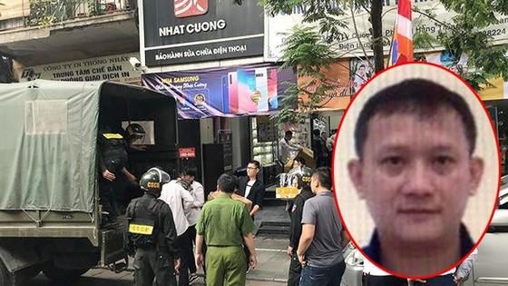 Ông Nguyễn Đức Chung liên quan tới 3 vụ án đang được Bộ Công an điều tra ảnh 1