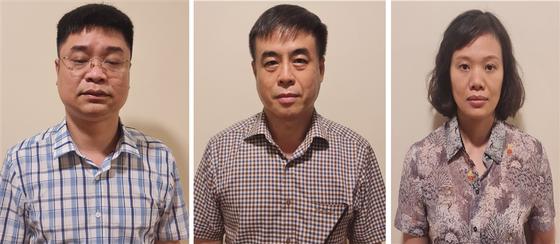 Bắt giam 3 cựu cán bộ Đội Quản lý thị trường Hà Nội liên quan tới đường dây sản xuất, buôn bán sách giả ảnh 1