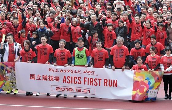 Olympic Tokyo 2020: Dù bị đau, Usain Bolt vẫn tham gia khai trương đường chạy SVĐ Quốc gia mới ảnh 4