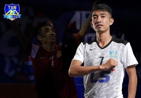 Quả bóng Vàng futsal 2017 'tái xuất' với sân chơi chuyên nghiệp  ảnh 1