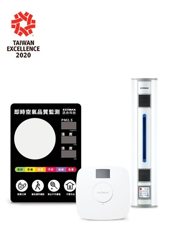 Trải nghiệm cuộc sống thông minh đầy tiện ích cùng những sản phẩm sáng tạo đến từ Đài Loan ảnh 7