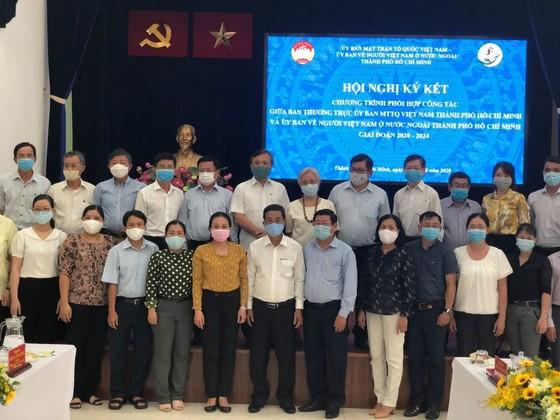 Phối hợp tổ chức các hoạt động đối ngoại nhân dân với kiều bào tại các nước ảnh 2