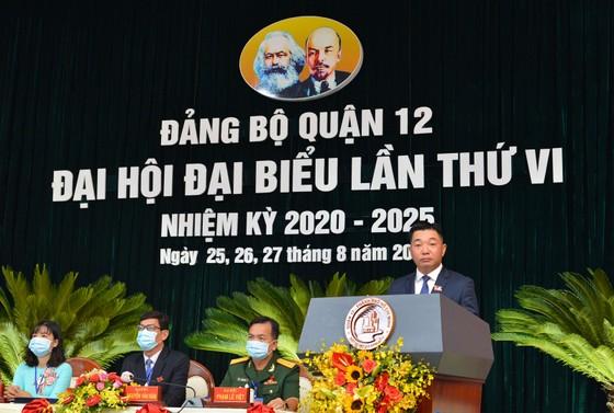 Quận 12 cần liên kết, hợp tác phát triển với các quận huyện trong khu vực       ảnh 1