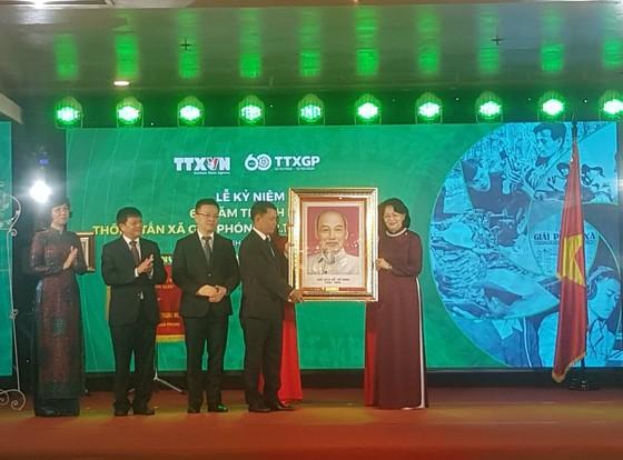 Thông tấn xã Giải phóng nhận danh hiệu Anh hùng Lực lượng vũ trang nhân dân ảnh 2