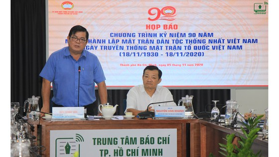 Tổ chức các hoạt động kỷ niệm 90 năm Ngày thành lập Mặt trận Dân tộc thống nhất Việt Nam      ảnh 1