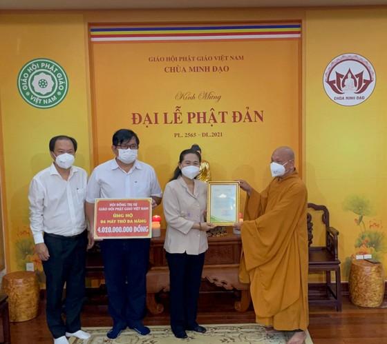 Giáo hội Phật giáo Việt Nam tặng TPHCM 6 máy thở đa năng ảnh 2