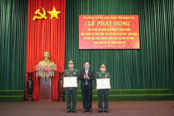 Biên phòng Quảng Trị đón nhận Huân chương Chiến công của Chủ tịch nước ảnh 1