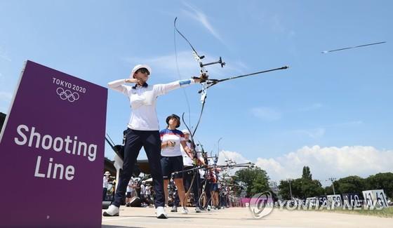 Bắn cung Hàn Quốc 'mở hàng' bằng việc phá kỷ lục Olympic ảnh 1