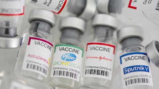 """UNICEF kêu gọi các nước G7 """"khẩn cấp"""" chia sẻ vaccine Covid-19 ảnh 1"""