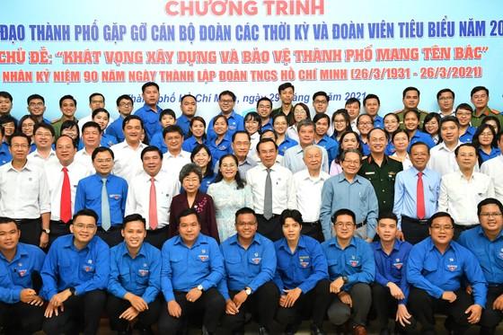 Đồng chí Nguyễn Văn Nên chia sẻ đầy xúc động, truyền cảm hứng cho thanh niên TPHCM ảnh 4