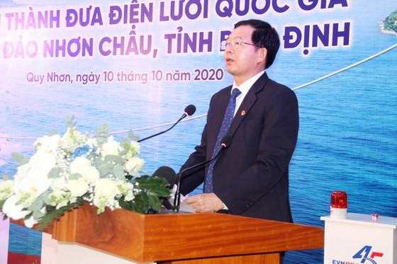Chính thức cấp điện cáp ngầm cho 3.000 dân đảo Cù Lao Xanh ảnh 3