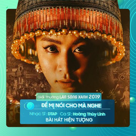 Hoàng Thuỳ Linh chiến thắng ngoạn mục với 8 giải thưởng Làn Sóng Xanh năm 2019 ảnh 1