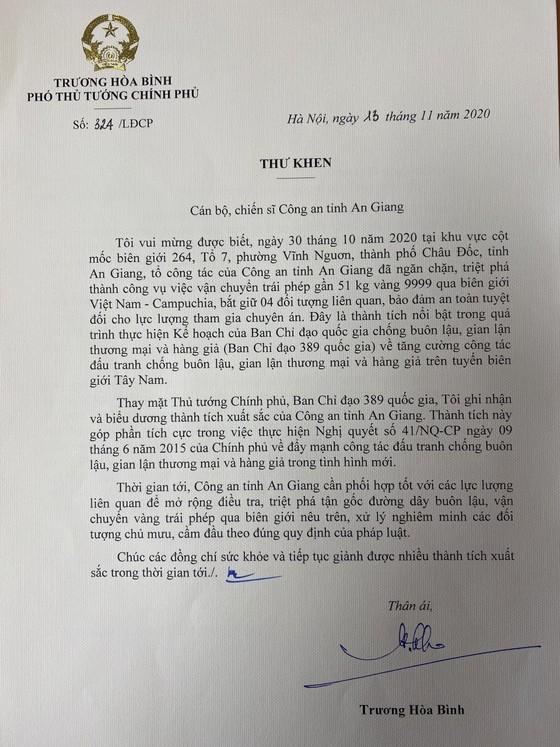 Phó Thủ tướng Thường trực Trương Hòa Bình gửi thư khen Công an tỉnh An Giang bắt 51kg vàng 9999  ảnh 1
