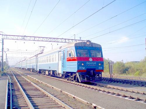Thế giới công nghệ 4, đường sắt VN công nghệ 1 ảnh 1