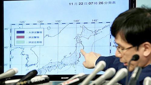 Nhật Bản: Động đất 7,3 độ Richter, sóng thần ảnh 1