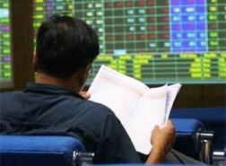 Bối rối mua bán chứng khoán cùng phiên ảnh 1