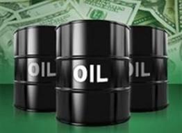 Bộ Công thương yêu cầu giảm nhập xăng dầu ảnh 1