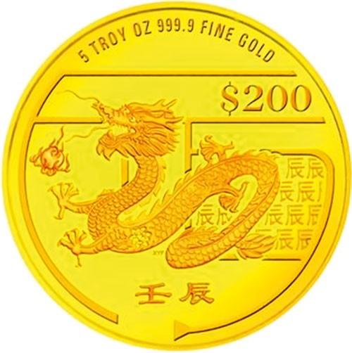 Singapore: Tham vọng trung tâm vàng khu vực ảnh 2