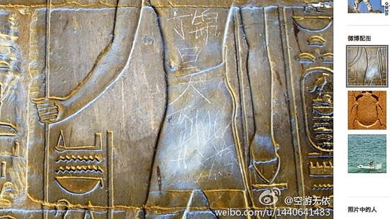 Du khách Trung Quốc phá hoại di tích Ai Cập ảnh 1