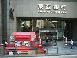 Ngân hàng châu Á tăng trưởng bất chấp lạm phát ảnh 1