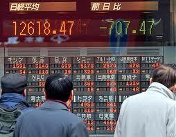 CK châu Á 2-11: Thị trường phân hóa mạnh ảnh 1
