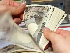 Nợ công Chính phủ Nhật Bản đạt mức kỷ lục ảnh 1