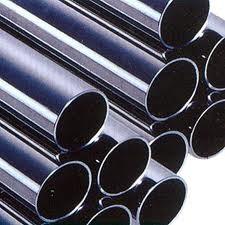 Hoa Kỳ điều tra chống bán phá giá ống thép VN ảnh 1