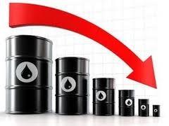 Giá dầu thô xuống dưới 97 USD/thùng ảnh 1