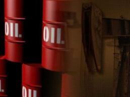 Giá dầu xuống mức thấp nhất kể từ 22-3 ảnh 1