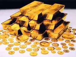 Vàng rớt mạnh xuống 1.655 USD/ounce ảnh 1