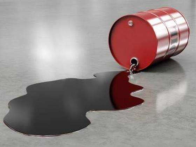 Giá dầu đảo chiều giảm cuối phiên ảnh 1