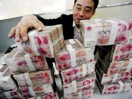 Trung Quốc: Nguy cơ rơi vào khủng hoảng nợ ảnh 1