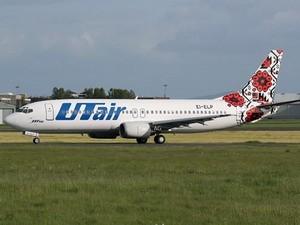 Boeing giành hợp đồng lớn với hàng không Nga ảnh 1