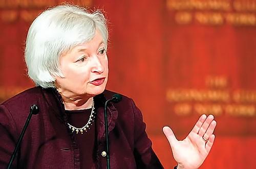 Yellen Seen - Nữ Chủ tịch FED đầu tiên? ảnh 1